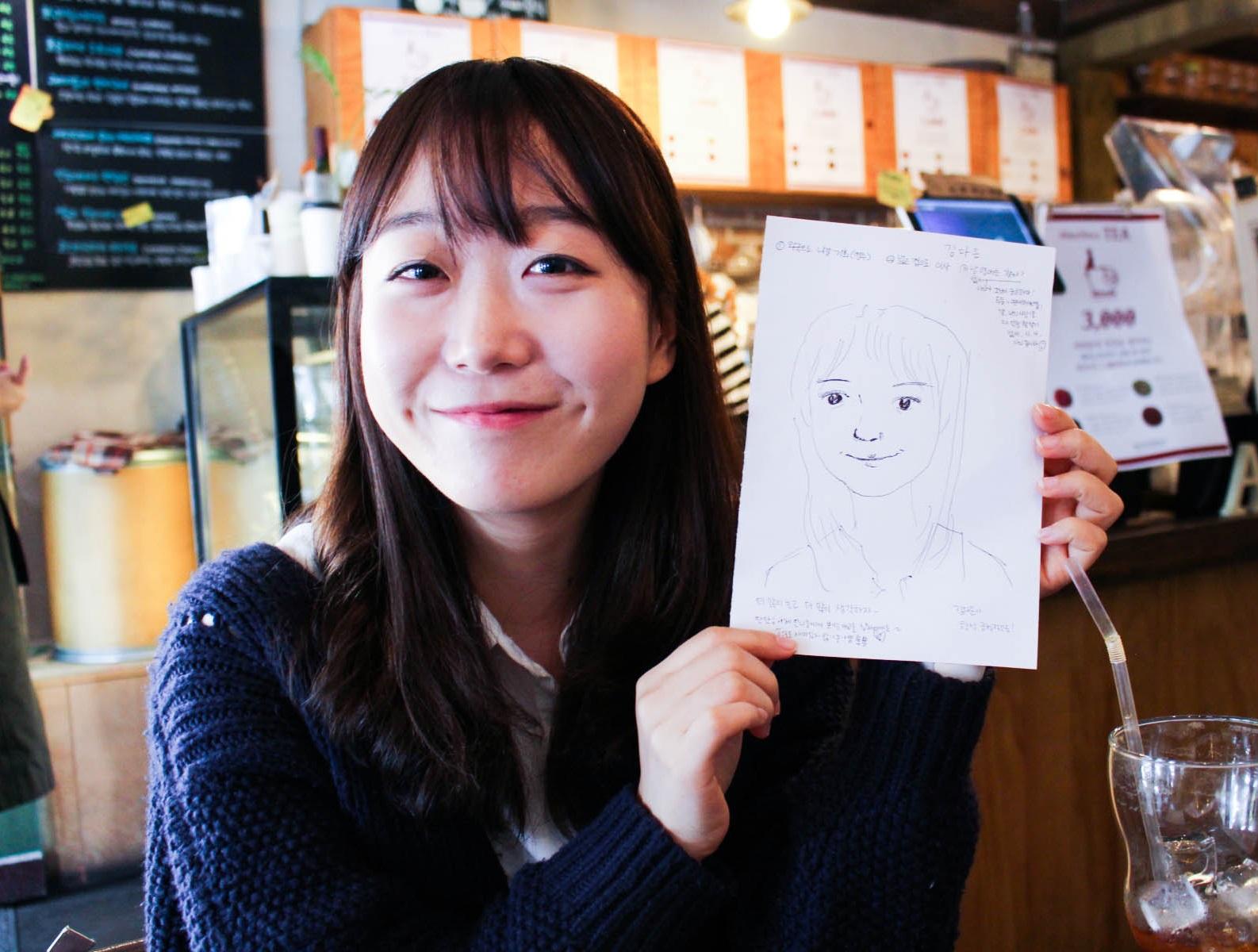Daeun Kim
