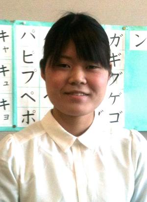 Azusa Nagata