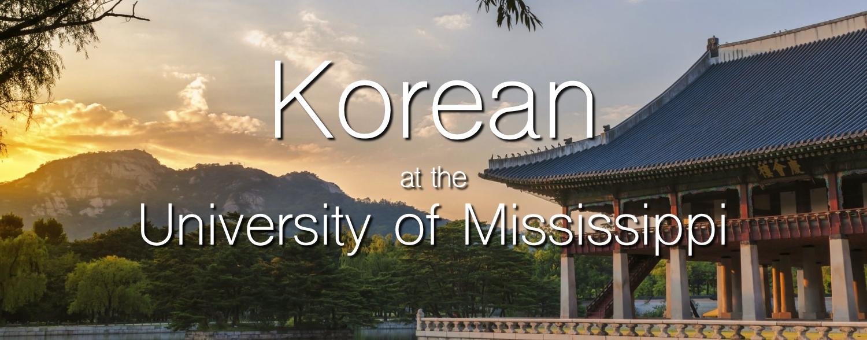 Korean at the University of Mississippi