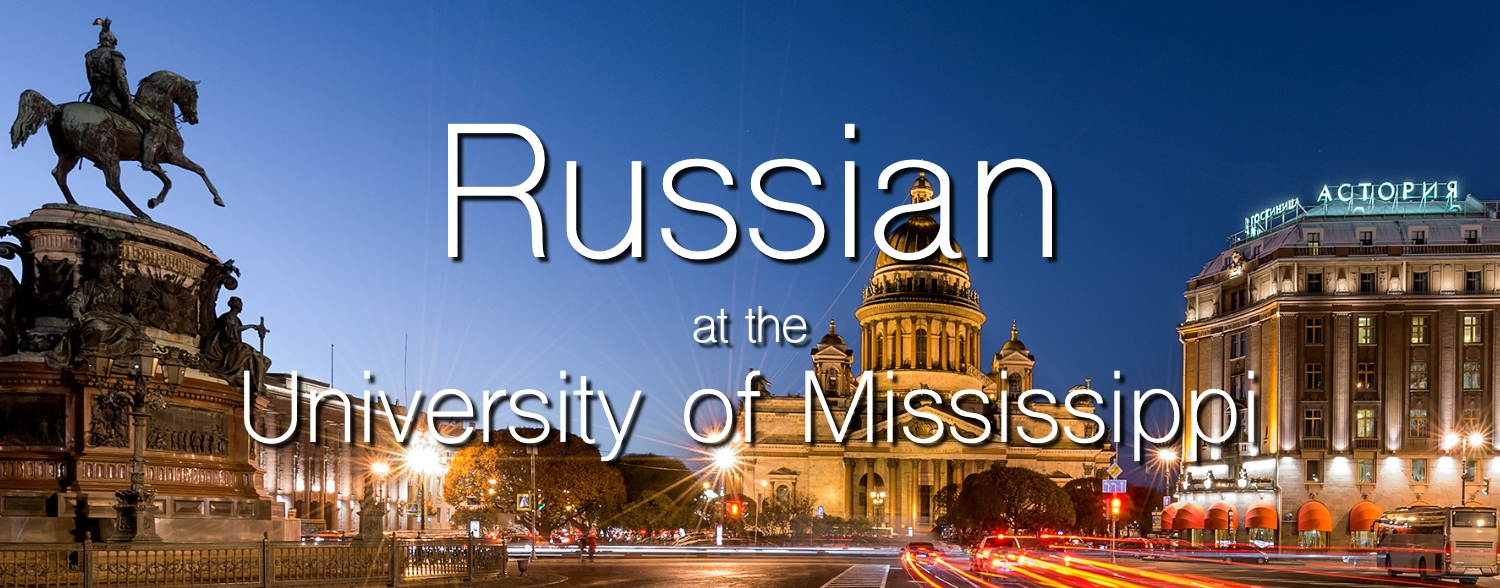 Russian at the University of Mississippi