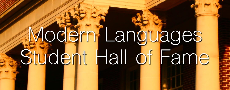 Student Hall of Fame